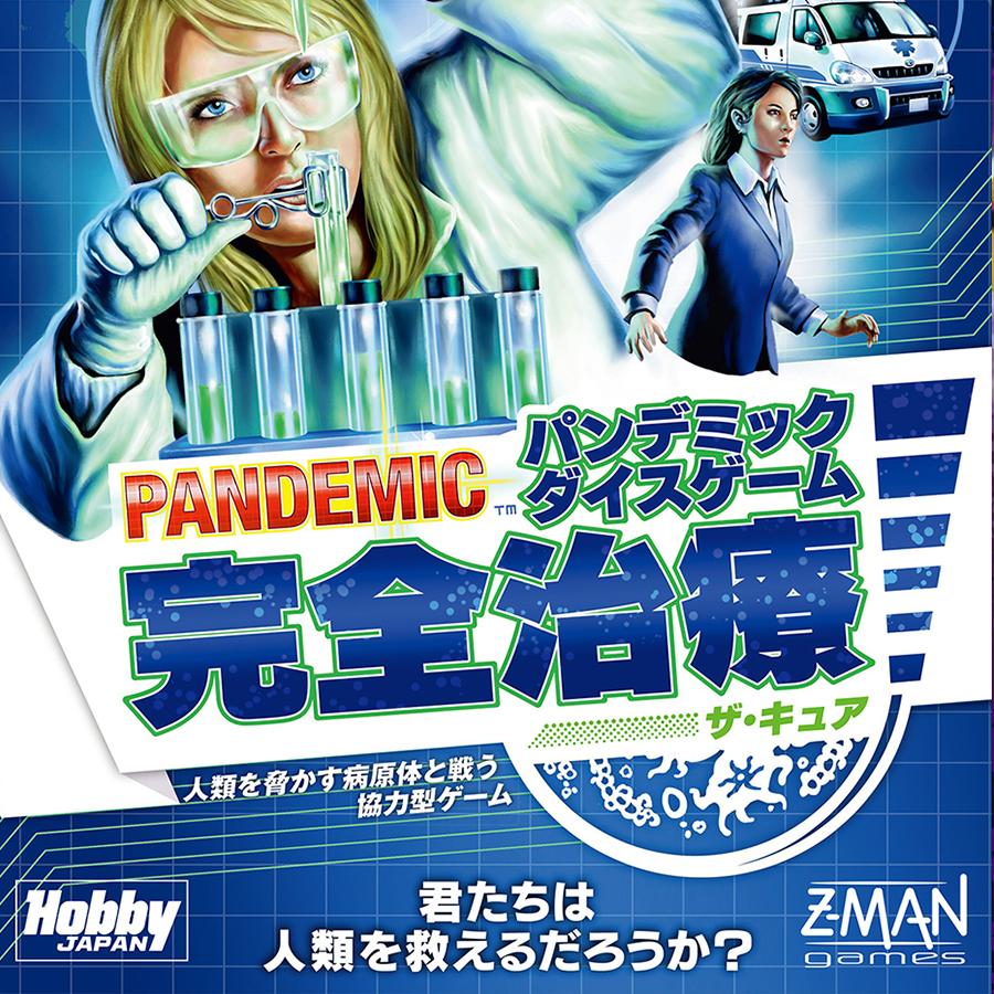 pandemic_dice