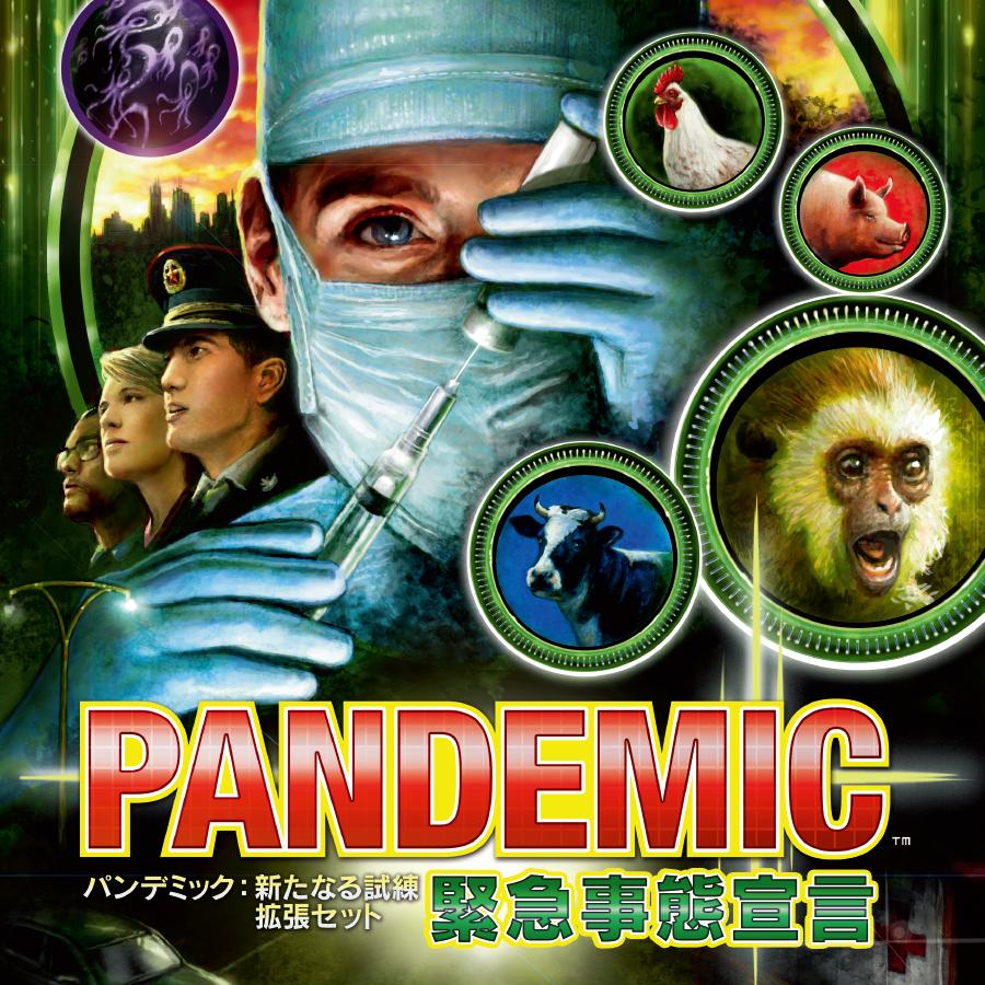 pandemic_emar