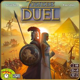 世界の七不思議:デュエル/DUEL