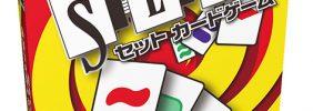box_set_left_jp