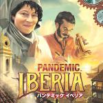 pandemic_iberia_thumb