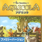 agricola_family_thumb