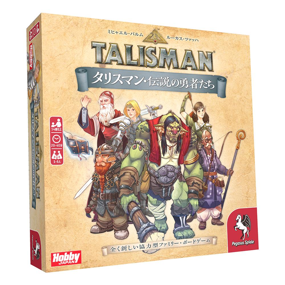 http://hobbyjapan.games/wp-content/uploads/2020/01/box_talisman_legendary_tales_jp_left.jpg
