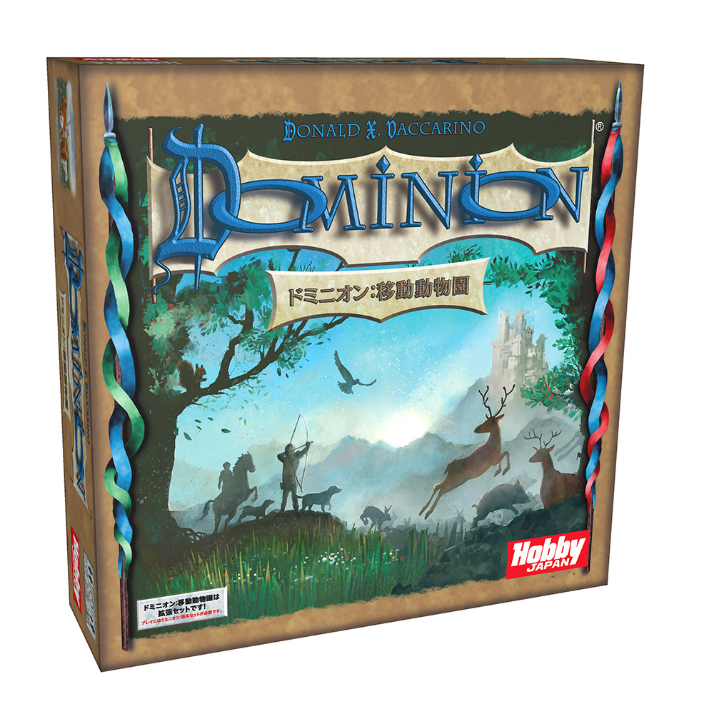 http://hobbyjapan.games/wp-content/uploads/2020/04/box_Domi_Menagerie_left_JP.jpg