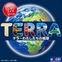 テラ〜わたしたちの地球