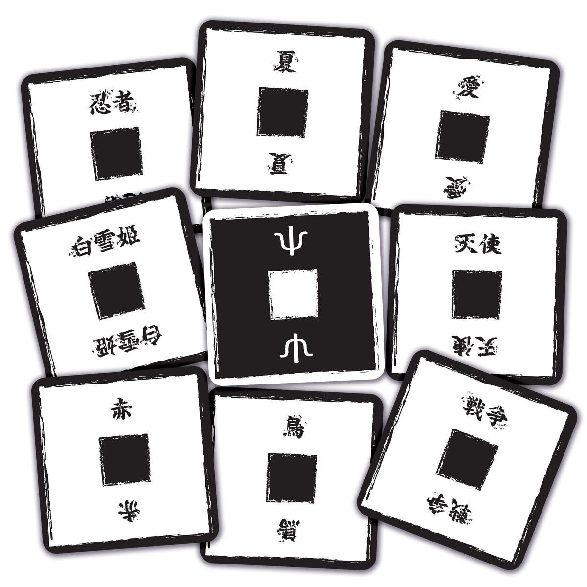 https://hobbyjapan.games/wp-content/uploads/2021/03/box_Rorschach_jp_wordcard.jpg