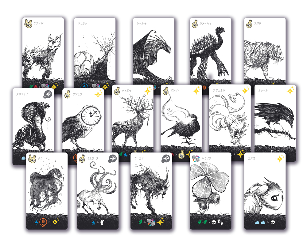 https://hobbyjapan.games/wp-content/uploads/2021/03/box_glow_jp_Cards2.jpg