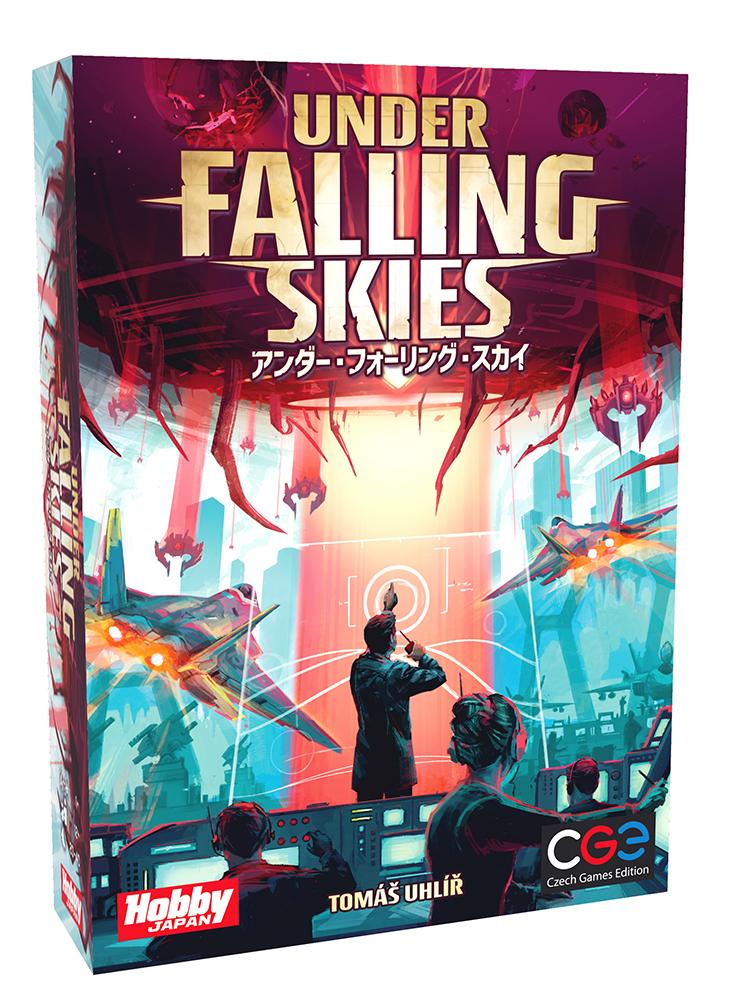 https://hobbyjapan.games/wp-content/uploads/2021/04/under_falling_skies_jp_box_left.jpg