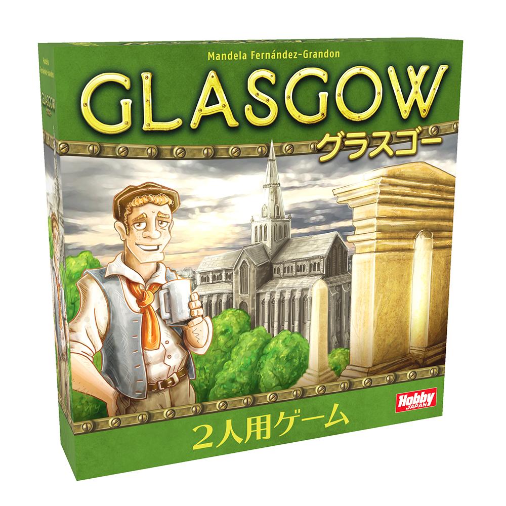 https://hobbyjapan.games/wp-content/uploads/2021/07/glasgow_jp_box_left.jpg