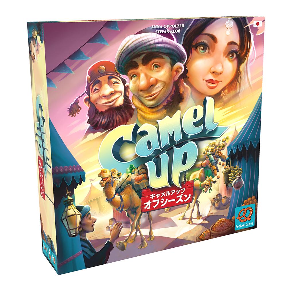 https://hobbyjapan.games/wp-content/uploads/2021/08/camel_up_Off_season_jp_Box_left.jpg