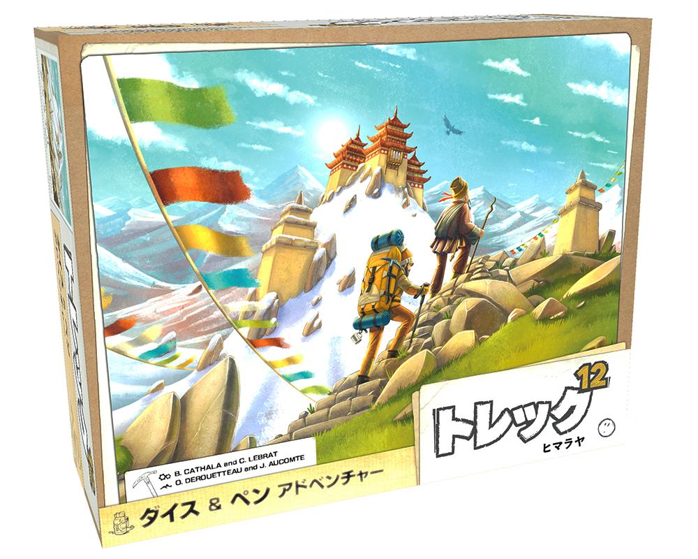 https://hobbyjapan.games/wp-content/uploads/2021/09/Trek12_jp_box_left.jpg